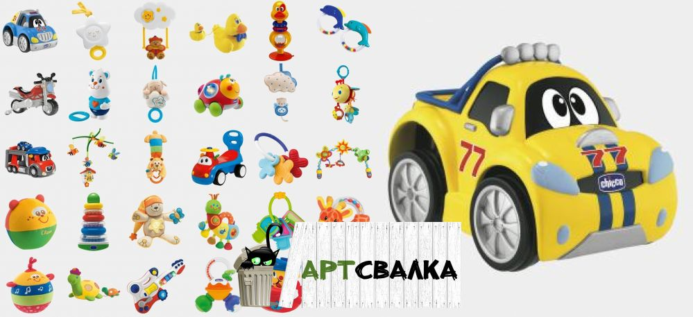Детские игрушки PNG | Baby toys PNG
